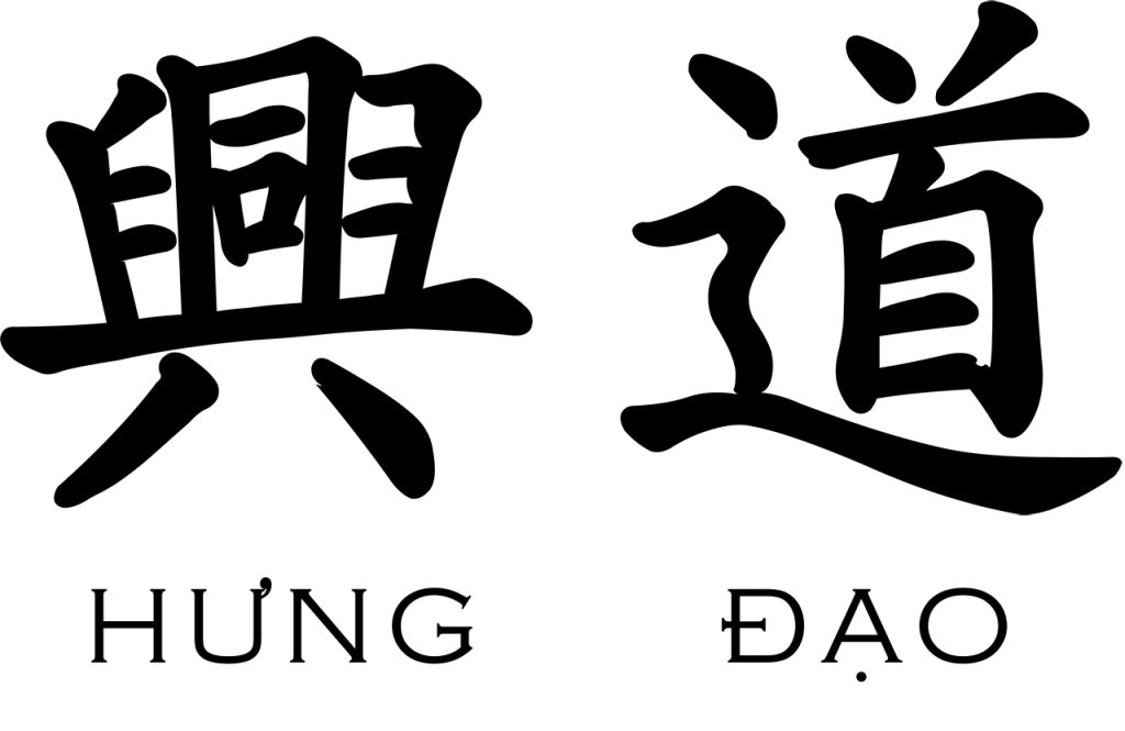 hungdao-hantu